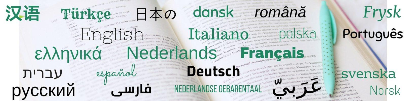 8fd0d0e71bf887 Nationaal platform voor de talen